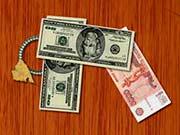 Погоня за деньгами